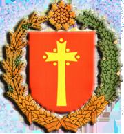 Герб Володарського району
